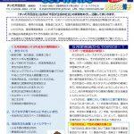 sj-tsushin50(111)のサムネイル